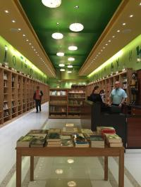 altamira-book-shop